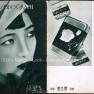 Shiseido-Graph---1935-glamourdaze