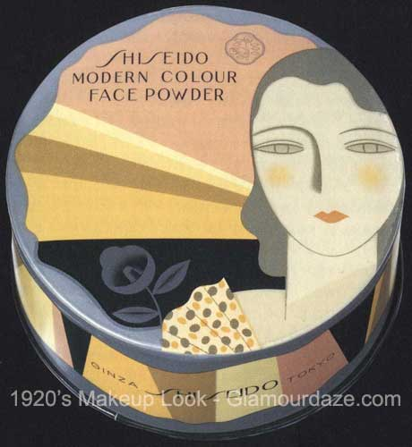 Shiseido-face-powder-glamourdaze