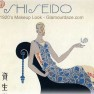 shiseido-makeup-1920s-b