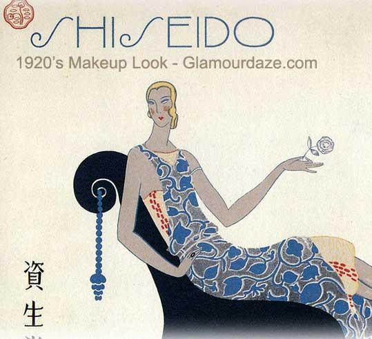 shiseido-makeup-1920s