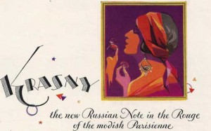Krasny-makeup-for-1920s-Paris