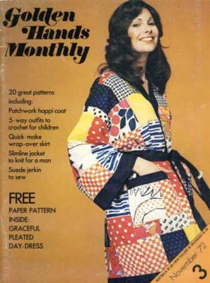 5b-1972--patchwork-fashion