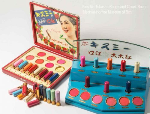 Color-samples-of-Kiss-Me-Tokushu-Rouge-and-Cheek-Rouge